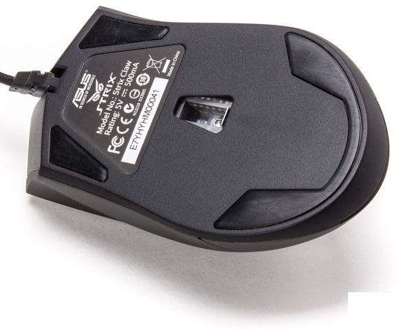 [Obrazek: Claw-Optical-Gaming-Mouse-hardware-boom.com-02.jpg]