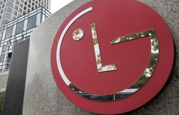 Because of the tragedy at the plant in Paju LG Display has suspended production of OLED-panels