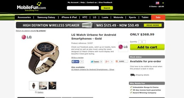 "LG unveiled promotional video of ""smart"" watches Watch Urbane"
