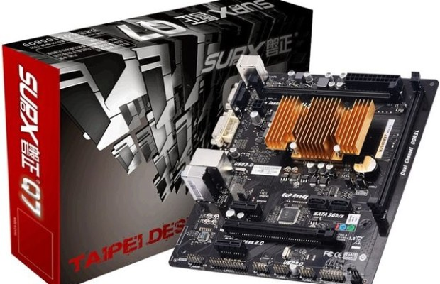 Motherboard SUPoX N2940-MX7 is equipped with a Celeron