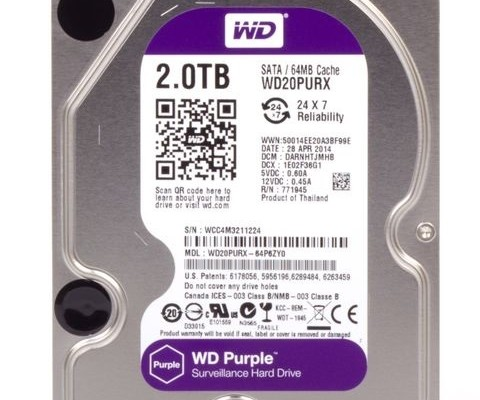 Review and test drives WD Purple 2, 4 and 6 TB