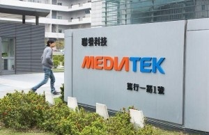 MediaTek will spend $ 300 million. Startups