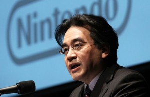Nintendo Project NX: Next Generation Gaming Platform