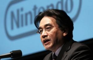 Nintendo Project NX: Next Generation Gaming Platform