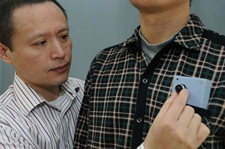 Pocket Camera will help visually impaired people to avoid collisions