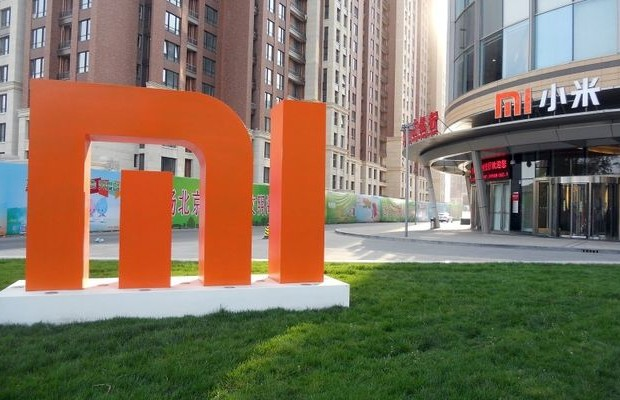 Xiaomi prepares competitor Apple Watch
