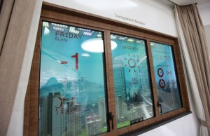 LG is ready to conclude a transparent display to the consumer market