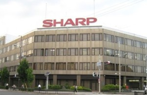 Sharp save on employee $ 84 million