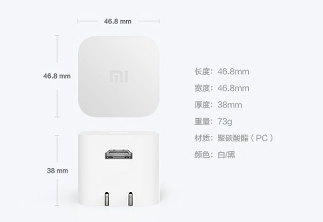 Xiaomi-Mi-Box-Mini-hardware-boom.com-08