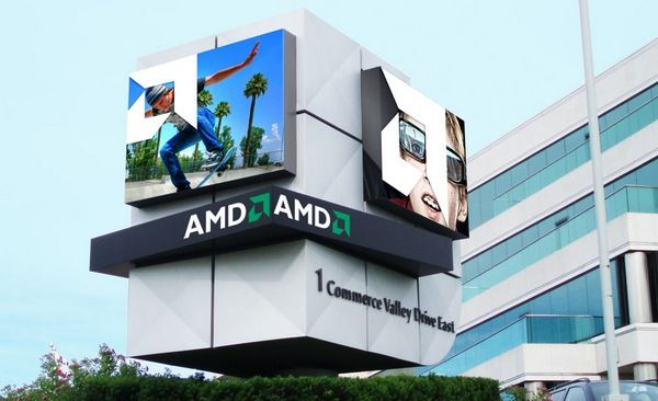 AMD once again shows the quarterly loss