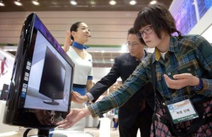 Advances in the chip and displays market to cushion the fall in revenue Samsung