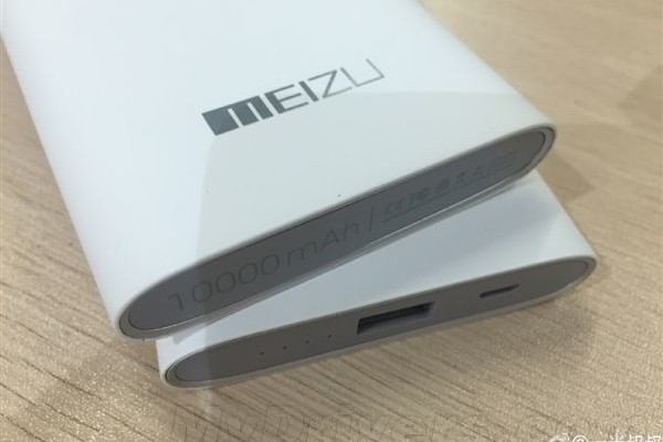 External battery Meizu will have a capacity of 10,000 mAh